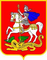 Московская область герб